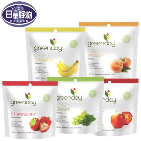 Greenday水果凍乾任選10包組