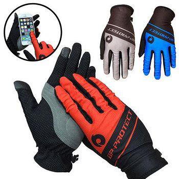 安全工場 防曬透氣觸控手套 T-03 M/L/XL 紅/藍/灰 M/L/XL 紅/藍/灰