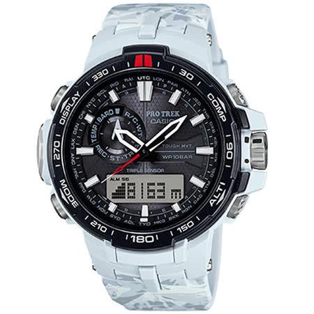 PROTREK 雪地迷彩太陽能電波專業登山錶-PRW-6000SC-7/白灰迷彩/52mm