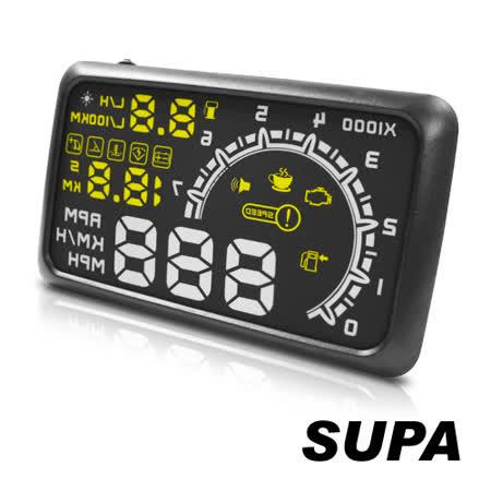 速霸 汽車監視器W02 HUD多功能抬頭顯示器