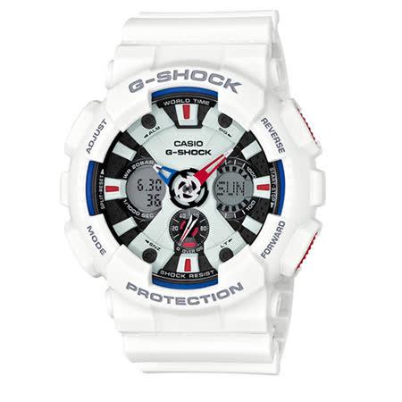 G-SHOCK 強悍時尚潮流運動多功能男用腕錶/GA-120TR-7A/禮物/防水/抗撞