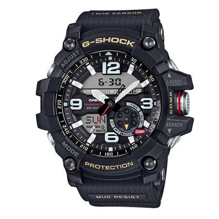 G-SHOCK 極限大陸全方位雙傳感器休閒運動錶/GG-1000-1A/帆布黑/55.3m