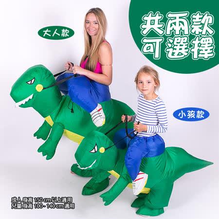 【派對玩具】騎恐龍-電動充氣裝