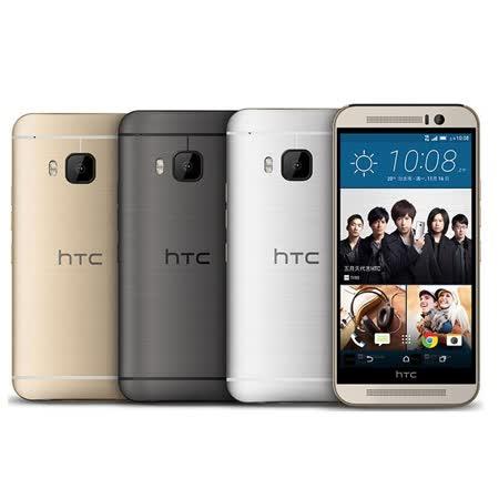 HTC One M9s 5吋板橋 大 遠 百貨八核心光學防手震智慧機