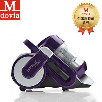 MDOVIA INFINITY PLUS奈米銀殺菌吸塵器