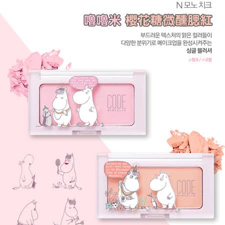 韓國 CODE GLOKOLOR x MOOMIN 嚕嚕米 櫻花糖微醺腮紅 聯名限量款 3.5g