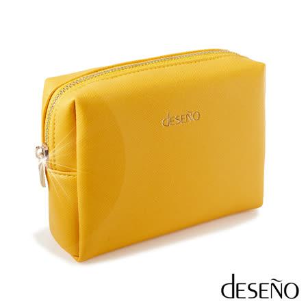 Deseno 繆斯旅行收納完美隨行包(黃色)