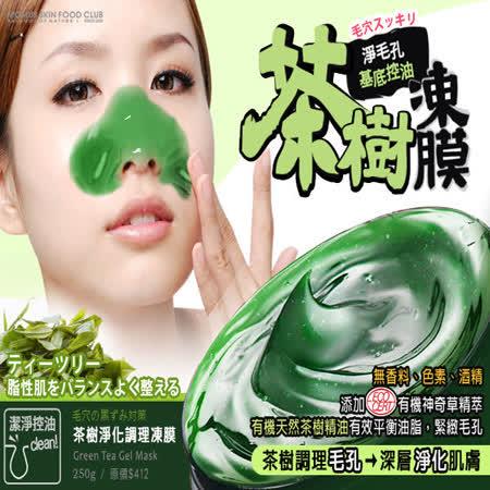 MOMUS 茶樹淨化調理凍膜 250g 中油性膚質