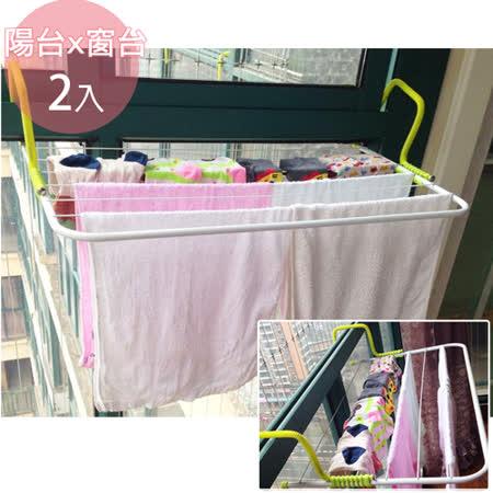 2入-免安裝可掛式多用途收納晾衣架