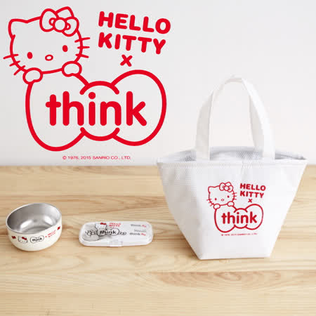 Hello kitty × thinkbaby 聯名餐具組