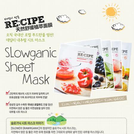 韓國 RE:CIPE 天然舒緩植萃面膜 22ml