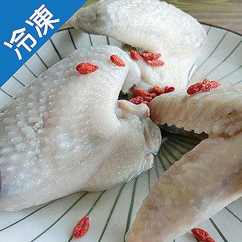 蔗雞王紹興紅露雞翅1包(3支入)(420g±5%/包)