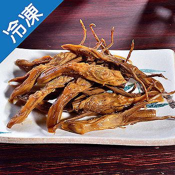 蔗雞王茶香滷鴨舌1包(10支)(100g±5%/包)