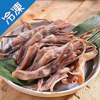 蔗雞王紹興紅露醉鴨舌1包(10支)(100g±5%/包)