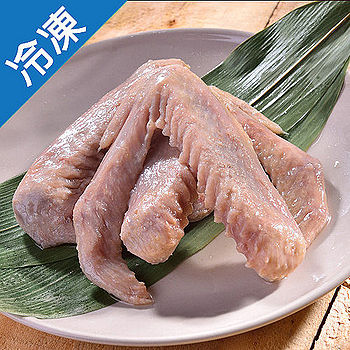 蔗雞王紹興紅露醉鴨翅1包(5支)(275g±5%/包)