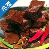 蔗雞王醬燒豆干1包(200g±5%/包)