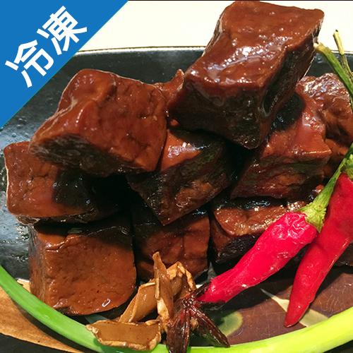 蔗雞王醬燒豆干1包 200g±5%包