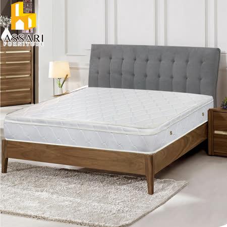 ASSARI-國民三線獨立筒床墊(雙人5尺)