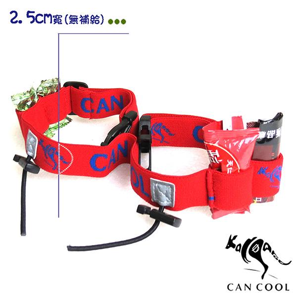 CAN COOL敢酷 25mm寬 運動號碼帶(4補給)(紅藍) C160323大 遠 百 線上 dm001