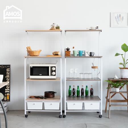 【Amos】居家升級版廚房四層二抽附插座多功能電器架/廚房架