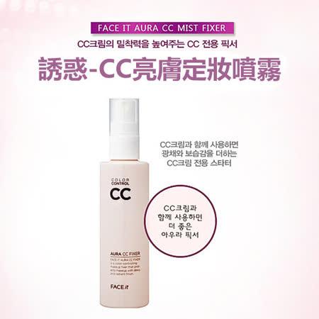 The Face Shop 誘惑-CC亮膚定妝噴霧 100ml