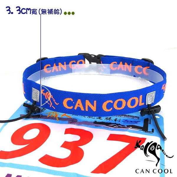 CAN COOL敢酷 3.3遠東 威 秀cm寬 運動號碼帶(無補給) (藍橘) C150327002