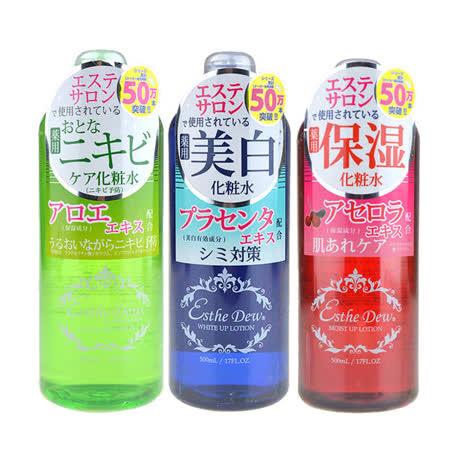 日本 Esthe Dew 保濕爽膚水 油性肌膚用/美白化妝水/保濕化妝水 500ml