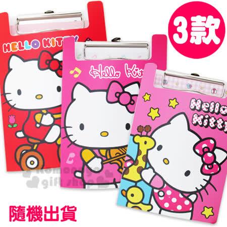 〔小禮堂〕Kitty 雙折式文件夾板《小.3款隨機出貨.腳踏車/長頸鹿/小提琴》附紙