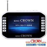 皇冠CROWN 行動KTV隨身唱MP4 CRK-888