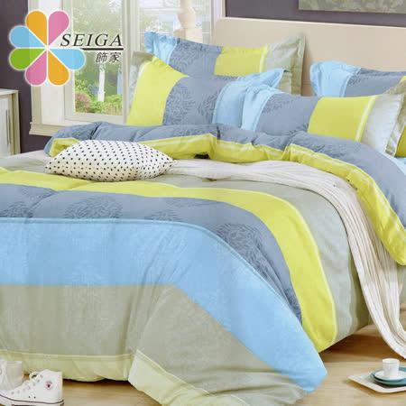 飾家《葉戀風情》雙人六件式兩用被床罩組台灣製造