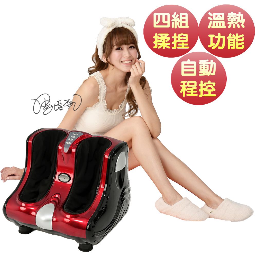 【健身大師】 溫感內 壢 愛 買揉捏S美腿塑型機(顏色任選)
