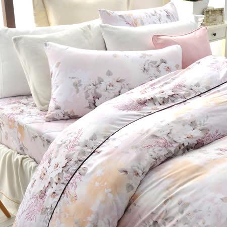 美夢元素 台灣製天鵝絨 白色戀人 粉 雙人三件式床包組