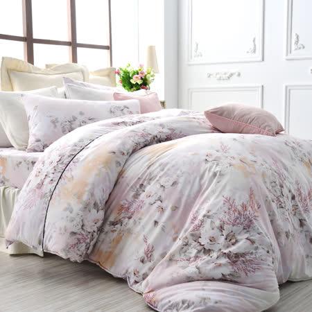 美夢元素 台灣製天鵝絨 白色戀人 粉 雙人四件式床包被套組