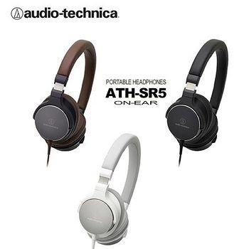 鐵三角 ATH-SR5便攜型耳罩式 耳機