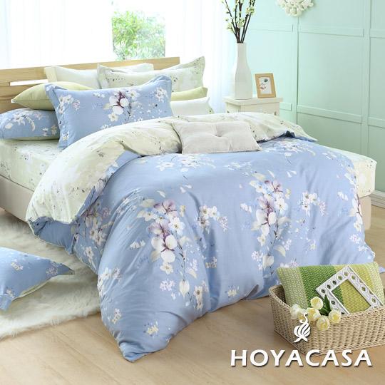 ~HOYACASA 曼妙幽藍~加大四件式抗菌純棉兩用被床包組
