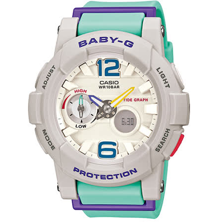 Baby-G 夏日沙灘 潮汐層次雙顯腕錶/粉綠色/44mm / BGA-180-3B