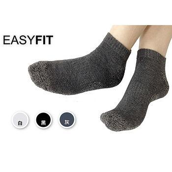 EASY FIT 船型彩色防滑襪( 共3色可選)