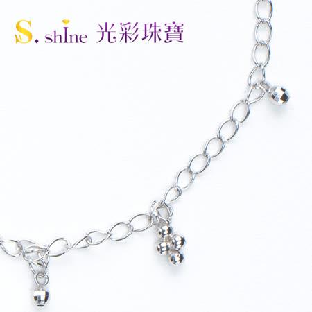 【光彩珠寶】日本鉑金手鍊 典雅