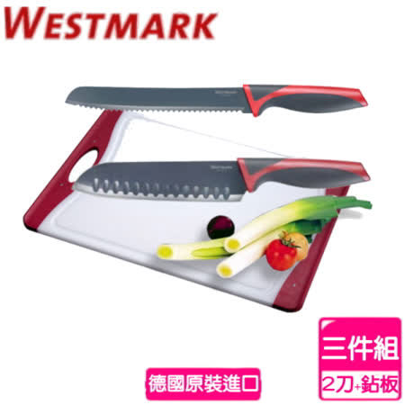 《德國WESTMARK》廚房好用2刀+鉆板組(鉆板+麵包刀+日式氣孔刀)