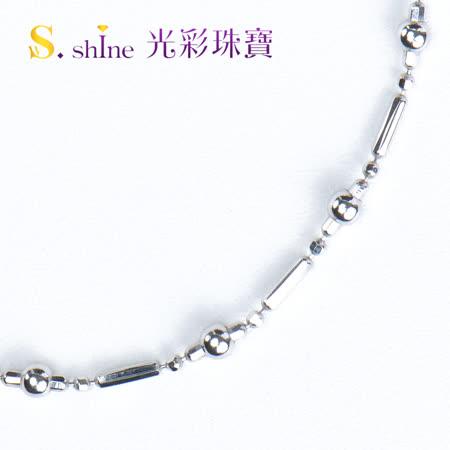 【光彩珠寶】日本鉑金手鍊 舞動奇蹟