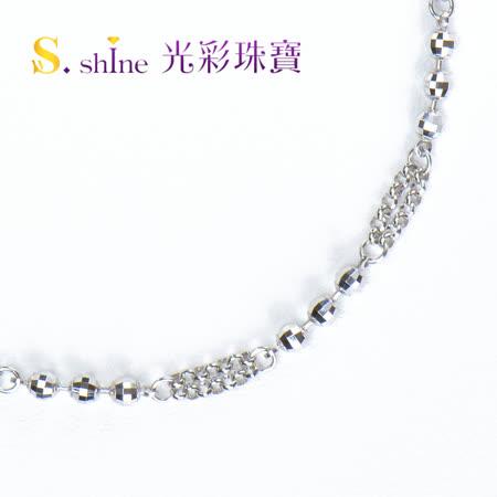 【光彩珠寶】日本鉑金手鍊 耀眼幸福