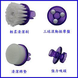 POWER PERFECT PORE四合一噴水式電動美顏器(MC0084)