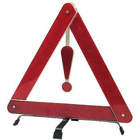 可折式驚嘆號汽車故gohappy 折價 券障反光標誌三角架附硬盒(AX-3088)