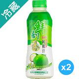 半天水鮮剖100%純椰汁600ML/瓶*2