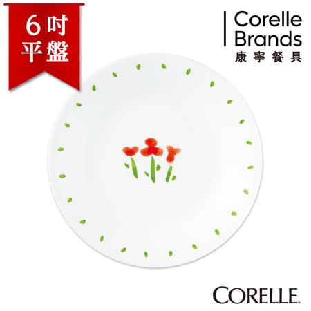 【美國康寧 CORELLE】小紅花6吋平盤-106RT