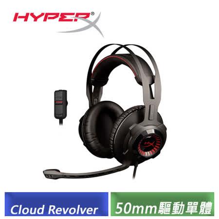 金士頓 HyperX Cloud Revolver 電競耳機 HX-HSCR 黑色-【送HyperX真空吸盤耳機掛架+金士頓音樂分享器】