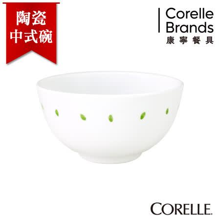 【美國康寧 CORELLE】小紅花日式陶瓷中式碗(日本製)-409RT