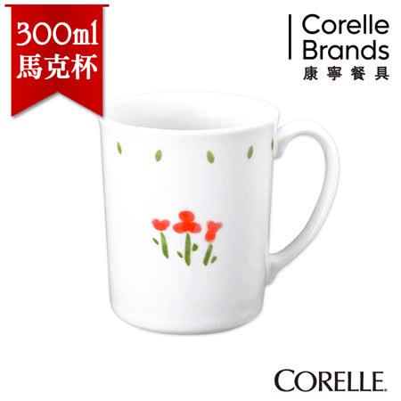 【美國康寧 CORELLE】小紅花日式陶瓷300ml馬克杯(日本製)-509RT