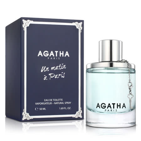 Agatha 清新巴黎女性淡香水(50ml)-送洗髮精&紙袋