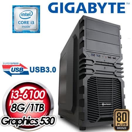 技嘉 B150 平台【喬托】Intel Core i3-6100 8G 1TB 6代高效能電腦